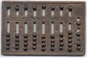 The Roman Abacus